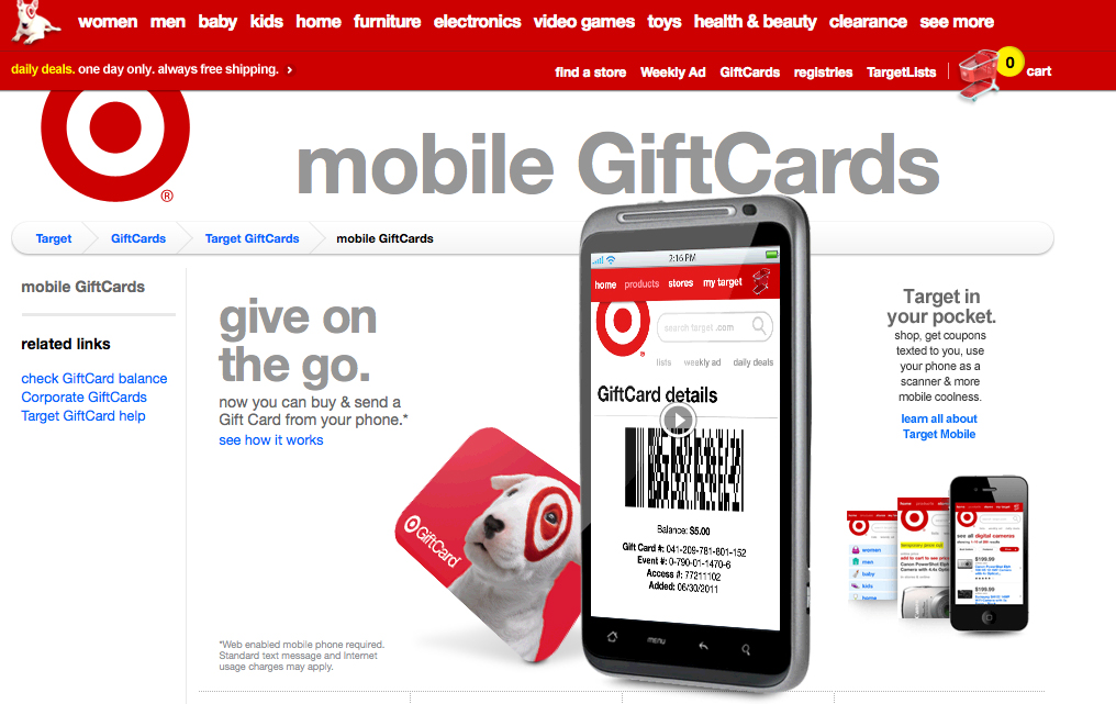 Target mobile Gift card fail